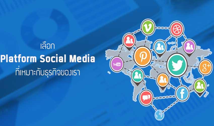 Social-Media-marketing-online-Buy